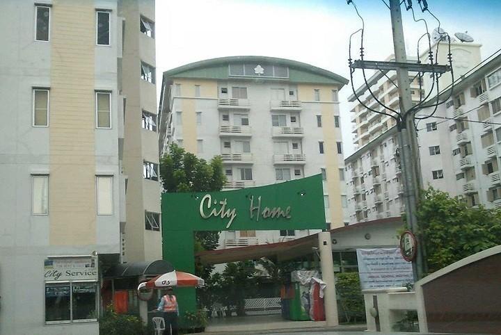 ซิตี้ โฮม รัชดา [City Home Ratchada]