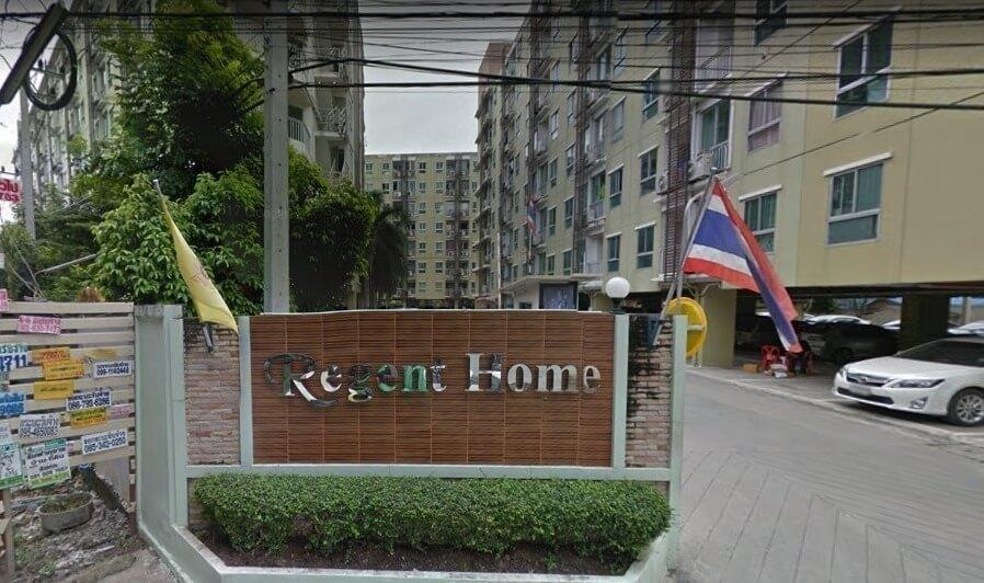 รีเจ้นท์ โฮม 6 ประชาชื่น [Regent Home 6 Prachacheun]