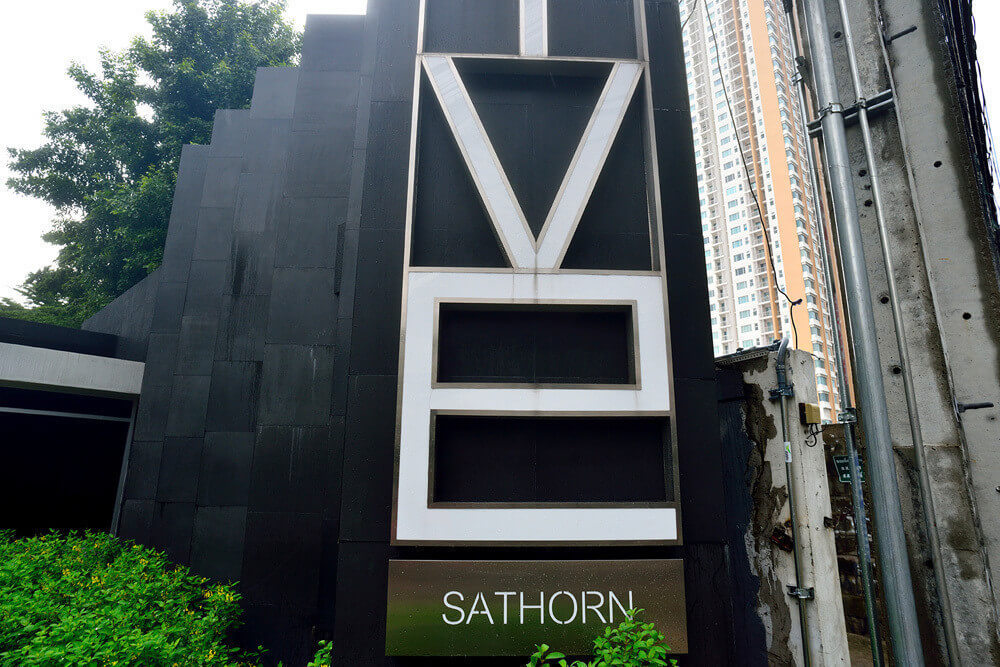 ไฮฟ์ สาทร [Hive Sathorn]