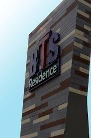 บีทีเอส เรสซิเด้นซ์ [BTS Residence]