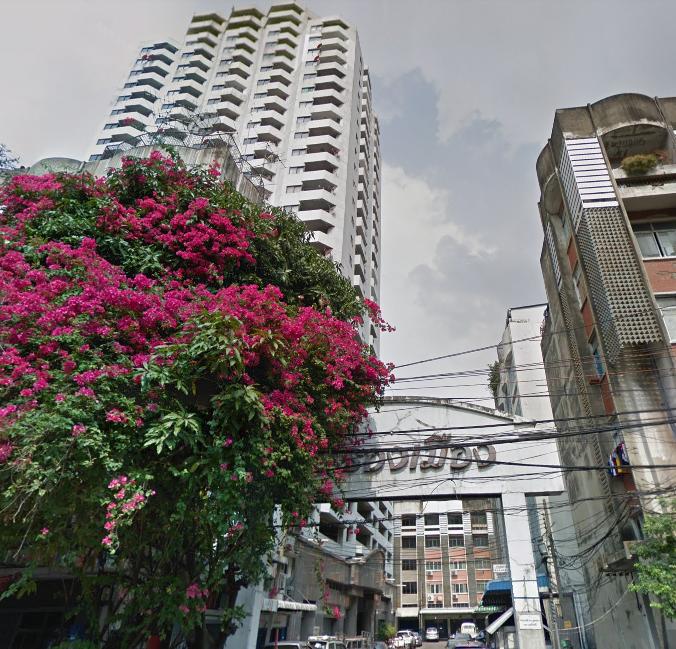 บ้านรองเมือง [Baan Rorng Muang]