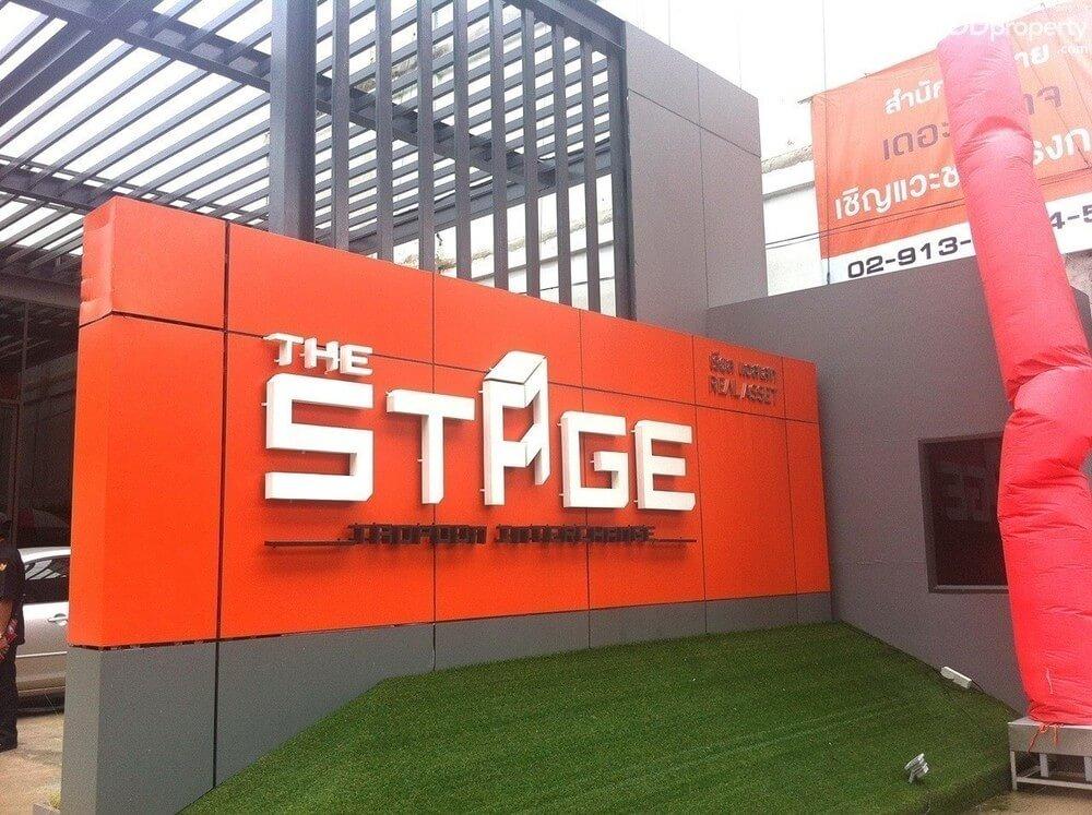 เดอะ สเตจ เตาปูน-อินเตอร์เชนจ์ [The Stage Taopoon-Interchange]
