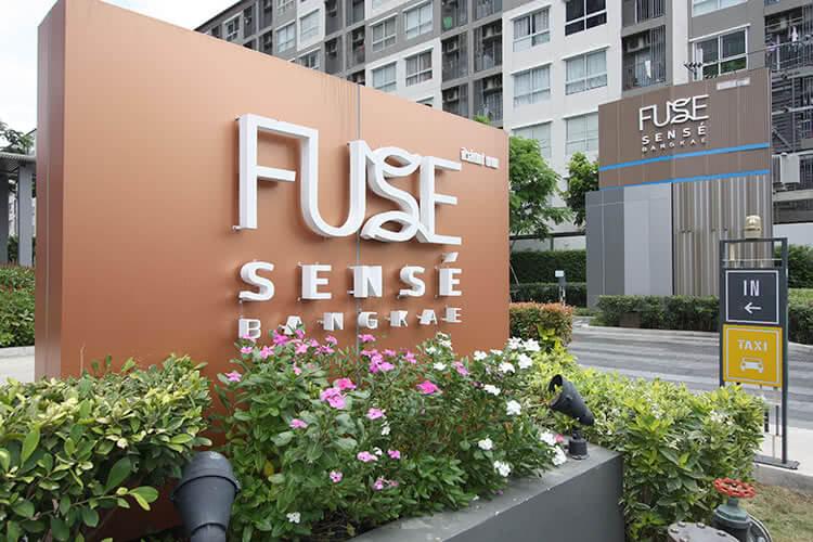 ฟิวส์ เซนเซ่ บางแค [FUSE Sense' Bangkae]