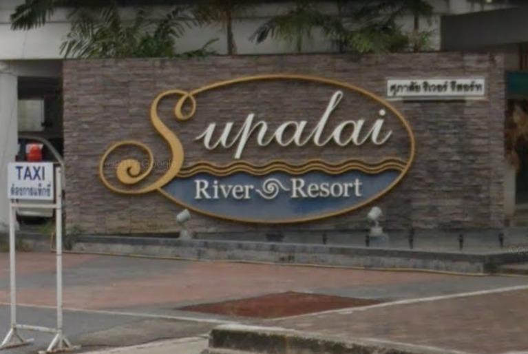 คอนโดศุภาลัยริเวอร์เพลส(เจริญนคร) [Supalai River Place]