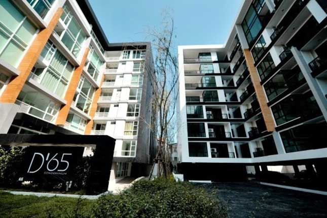 ดี 65 [D65 Condominium] อาคาร 1