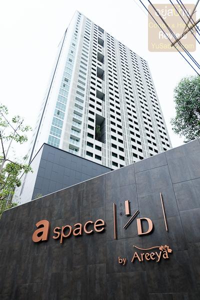 เอ สเปซ ไอดี อโศก-รัชดา [A Space I.D. Asoke-Ratchada]