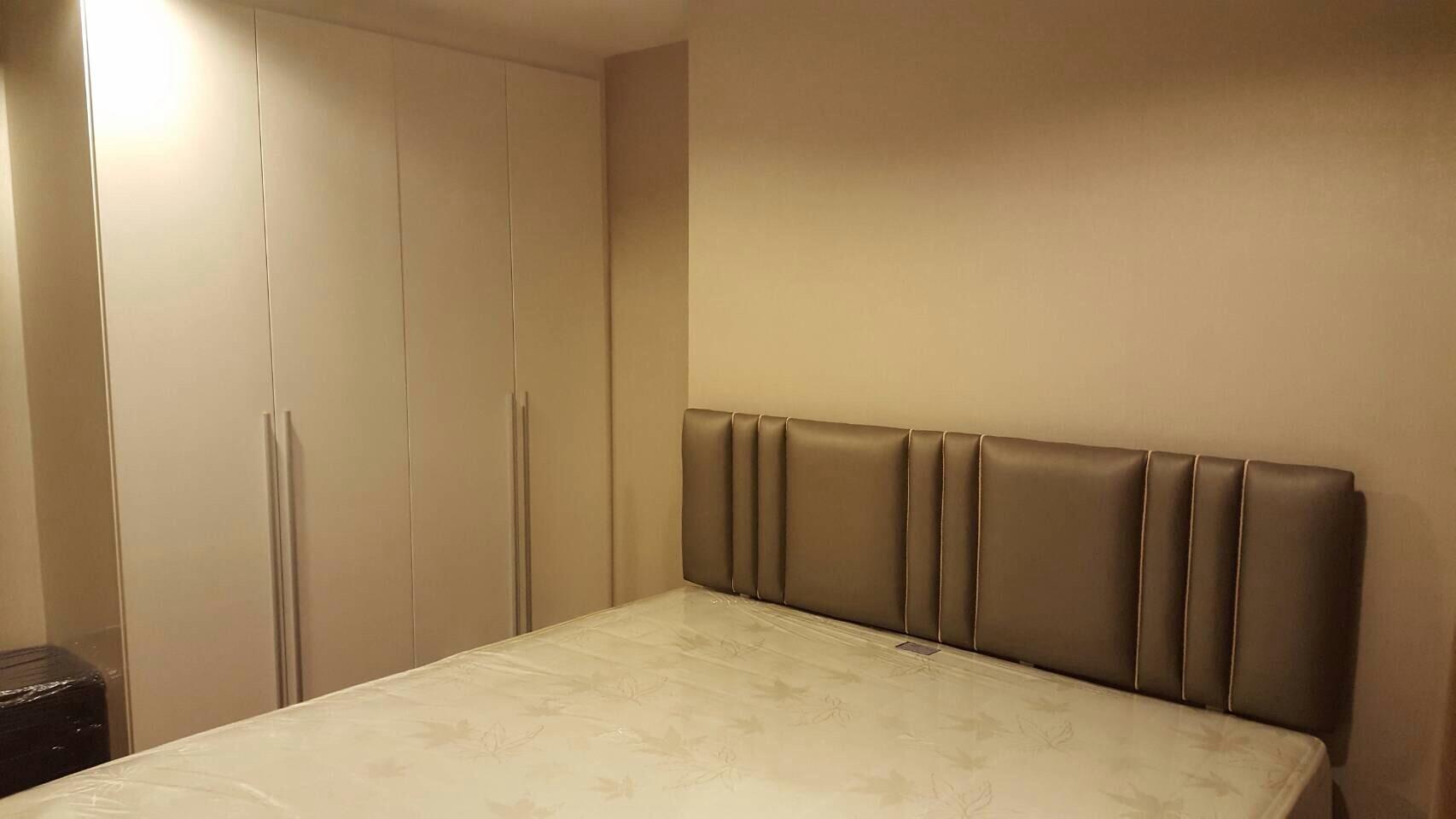 เบลล์ แกรนด์ พระราม 9 [Belle Grand Rama 9] อาคาร A1