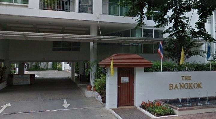 เดอะบางกอก ถนนทรัพย์ [The Bangkok Thanon Sub] อาคาร B