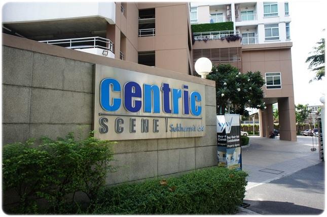 เซ็นทริค ซีน รัชวิภา [Centric Scene Ratchavipha] อาคาร A