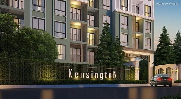 เคนซิงตัน พหล-เกษตร [Kensington Pahol - Kaset]