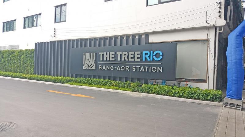 เดอะ ทรี ริโอ้ บางอ้อ สเตชั่น [The Tree Rio Bang-Aor Station]