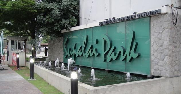 ศุภาลัย ปาร์ค ราชพฤกษ์-เพชรเกษม [Supalai Park Ratchaphruek-Phetkasem]
