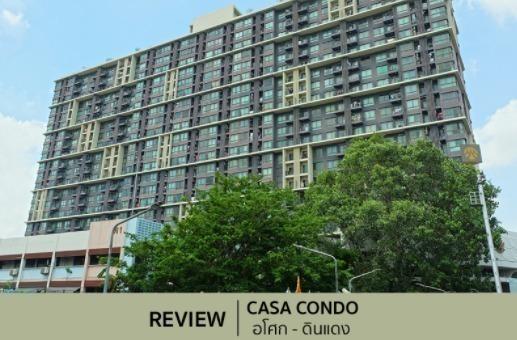คาซ่า คอนโด อโศก-ดินแดง [Casa Condo Asok-Dindaeng]