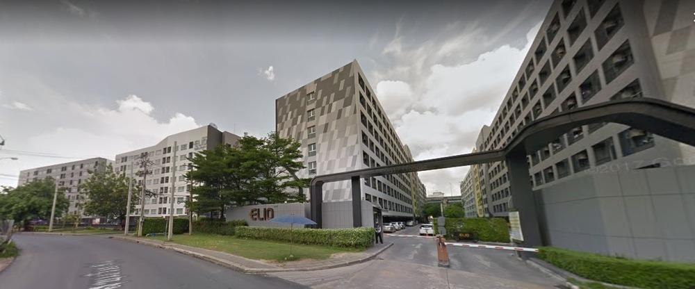 เอลลิโอ เดล เรย์ อาคาร 1 [Elio Del Ray Building 1]