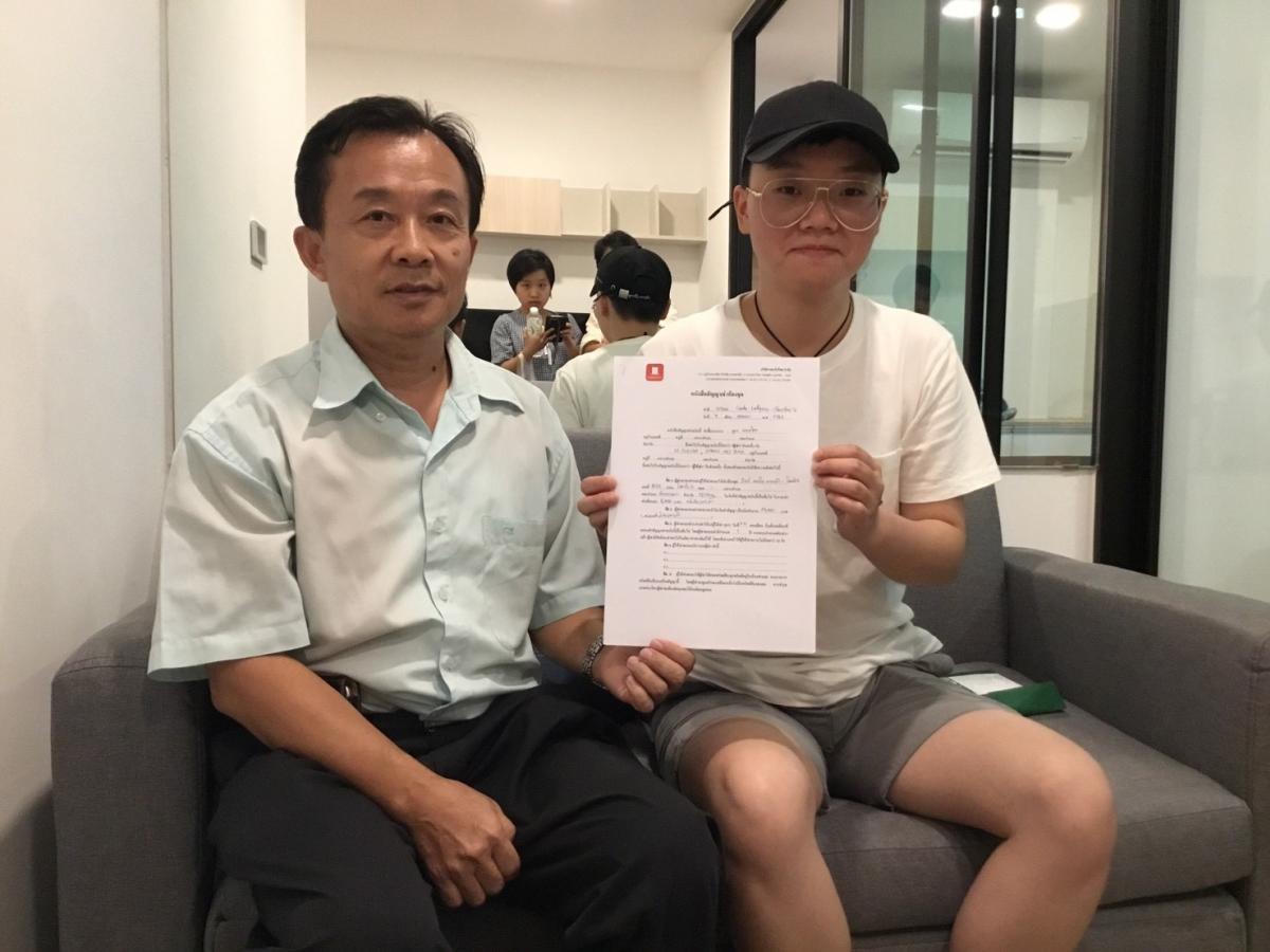 ขอขอบคุณ Ms.Qing Shen และ คุณพนอจิต ที่ให้ความไว้วางใจ Condothai ช่วยดูแลการเช่าคอนโด