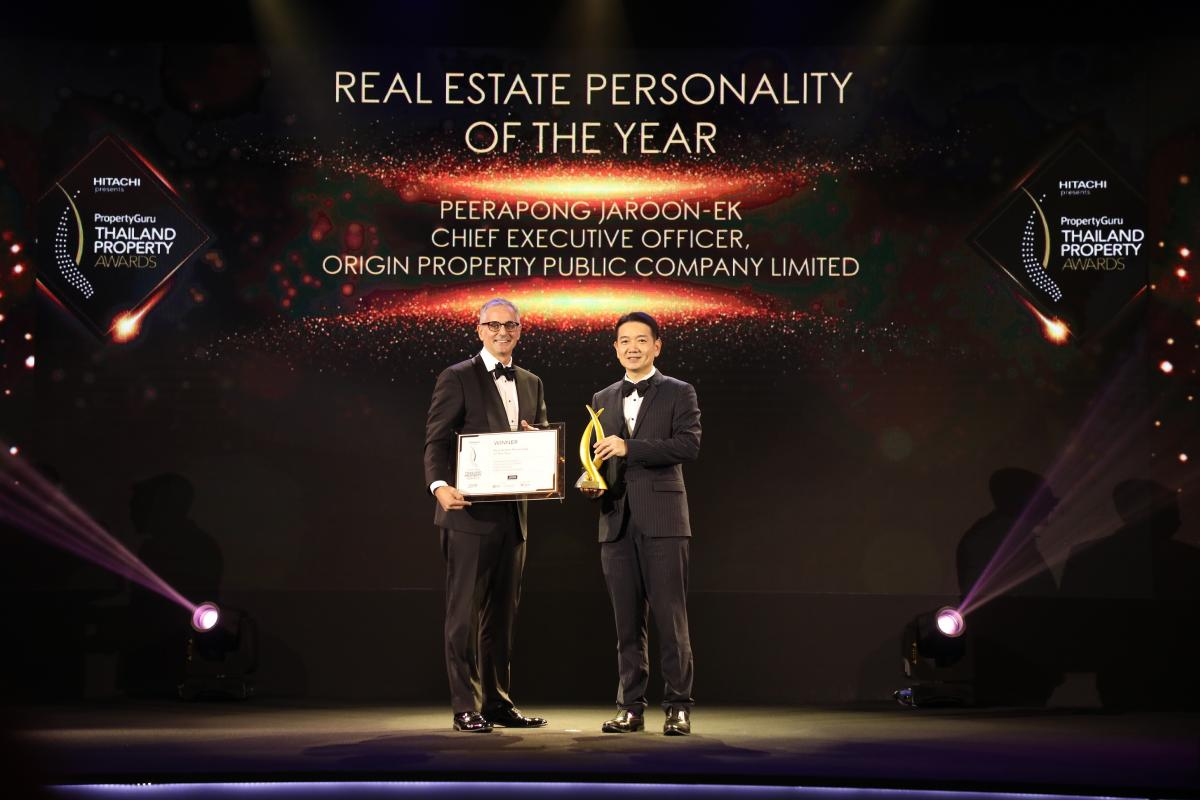 """ขอฝากภาพข่าวประชาสัมพันธ์ """"ออริจิ้น"""" คว้า 3 รางวัล จากเวที """"Property Guru Thailand Property Awards 2019"""""""