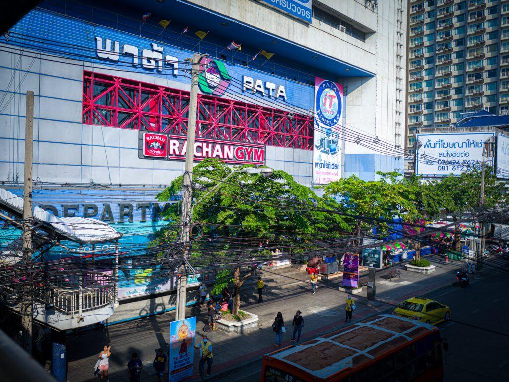 รวมห้องเช่าใกล้ พาต้าปิ่นเกล้า (PATA Pinklao)