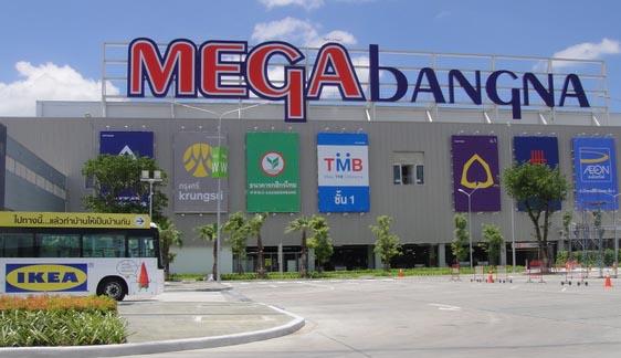 รวมห้องเช่าใกล้ เมกา บางนา (Mega Bangna)